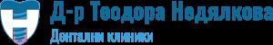 Д-р Теодора Недялкова - Дентална клиники
